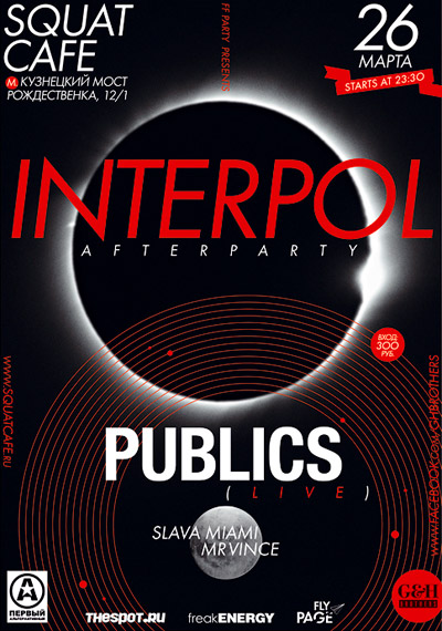 poster_interpol_ap_for_WEB
