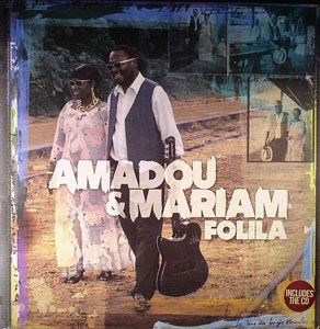 AMADOU & MARIAM FEAT. JAKE SHEARS – Metemya
