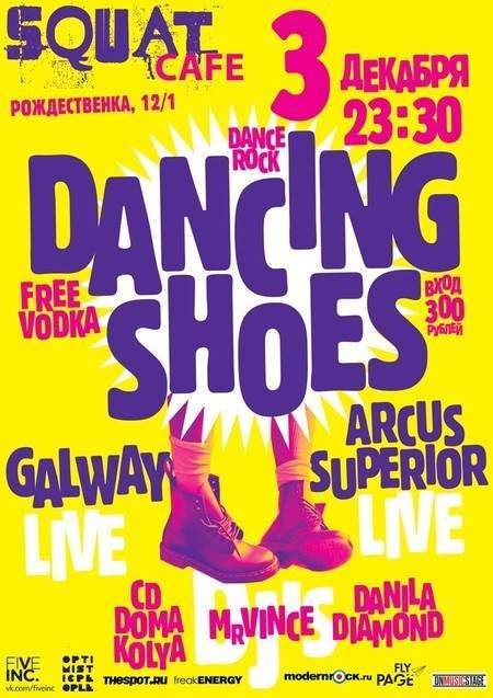 Dancing_Shoes