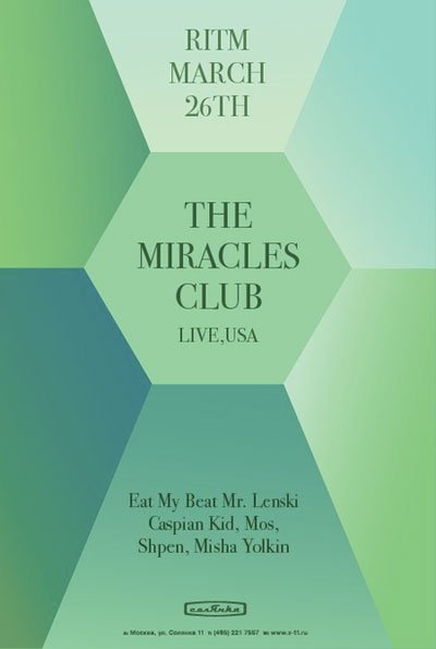 RITM_The-Miracles-Club