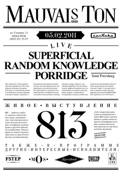 Superficial_Random_Knowledge_Porridge