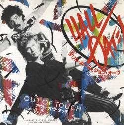 OUT OF TOUCH